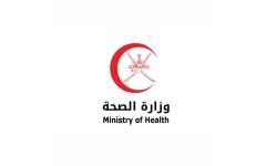 الصورة: الصورة: ارتفاع الوفيات بفيروس كورونا في سلطنة عمان إلى 17 حالة