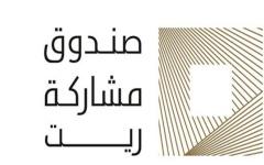 الصورة: الصورة: صندوق سعودي يبدأ الاستحواذ على عقار في الإمارات