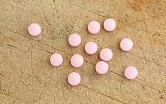 الصورة: الصورة: الباحثون يدعون للحذر بعد النتائج الواعدة لدواء حرقة المعدة على مرضى كوفيد-19