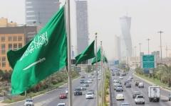 الصورة: الصورة: السعودية تعلن إيقاف بدل غلاء المعيشة ورفع ضريبة القيمة المضافة