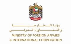 """الصورة: الصورة: الإمارات تؤكد التزامها بمكافحة فيروس """"كوفيد-19"""" وحماية حقوق الإنسان"""