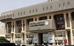 الصورة: الصورة: الرهن العقاري الإلكتروني يسهم بالتزام أراضي دبي بالتدابير الاحترازية