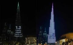 الصورة: الصورة: 723 مليوناً تابعوا تغطية الإعلام العالمي لـ«أطول صندوق تبرعات في العالم»