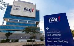 """الصورة: الصورة: 269 مليون درهم انكشاف بنك أبوظبي الأول على """"فينيكس"""""""