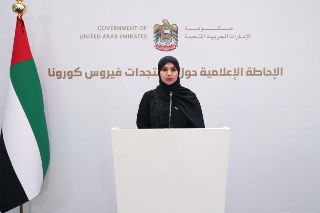 تفاصيل الإحاطة الإعلامية (27) لحكومة الإمارات حول مستجدات كورونا - عبر الإمارات - أخبار وتقارير - البيان