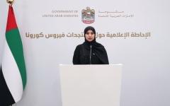 الصورة: الصورة: تفاصيل الإحاطة الإعلامية (27) لحكومة الإمارات حول مستجدات كورونا