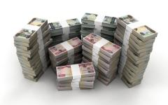 الصورة: الصورة: 3.5 تريليونات تحويلات بين البنوك والأفراد خلال 4 أشهر