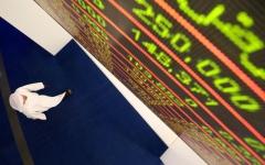 الصورة: الصورة: 3 مليارات مكاسب سوق دبي بضم سهمين لـ«إم إس سي آي»