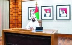 الصورة: الصورة: محمد بن راشد: الإمارات بقيادة خليفة قادرة  على مواجهة الأزمات وصناعة المستقبل