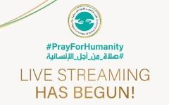 الصورة: الصورة: تغطية مباشرة للصلاة من أجل الإنسانية