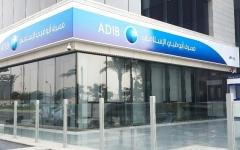الصورة: الصورة: 9.6 ملياردرهم صافي دخل بنوك أبوظبي خلال 3 أشهر