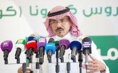 الصورة: الصورة: السعودية تكشف سبب ارتفاع إصابات «كورونا» بين الأطفال
