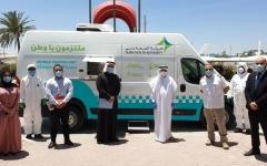 الصورة: الصورة: «صحة دبي» تطلق حافلة متنقلة فائقة الإمكانات لفحص «كوفيد 19»