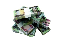 الصورة: الصورة: 9.6 مليارات دخل بنوك أبوظبي الربعية