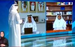 الصورة: الصورة: بتوجيهات محمد بن راشد..  مؤسسات دبي تستعد لما بعد «كورونا»