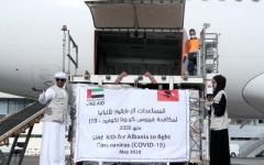 الصورة: الصورة: الإمارات ترسل مساعدات طبية إلى ألبانيا لتعزيز جهودها في مكافحة انتشار كوفيد - 19