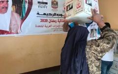 الصورة: الصورة: هيئة آل مكتوم الخيرية تختتم حملة توزيع مساعدات فى مصر