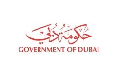 الصورة: الصورة: دبي تنفي وجود محادثات مع أبوظبي بشأن دعم من صندوق مبادلة