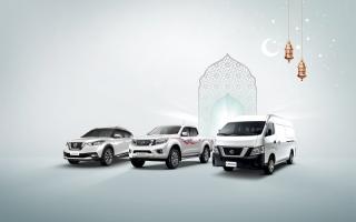 الصورة: الصورة: «العربية للسيارات» تطلق حملة حصرية للشركات