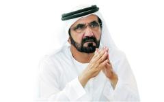 الصورة: الصورة: محمد بن راشد: الجميع تحدث بصوت واحد من هُم أهل الإمارات
