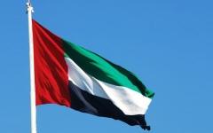 الصورة: الصورة: الإمارات تناقش وسائل تحسين أساليب عمل مجلس الأمن في ظل ظروف جائحة كوفيد-19
