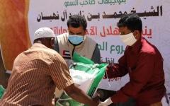 الصورة: الصورة: الإمارات تقدم 43 طناً من المساعدات الغذائية لأهالي دوعن في حضرموت