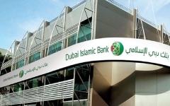 """الصورة: الصورة: """"دبي الإسلامي"""" يدعم برامج ومبادرات """"خليفة الإنسانية"""" بـ 3 ملايين درهم"""