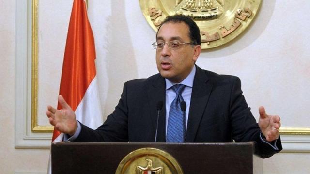 تغيير موعد امتحانات الثانوية العامة في مصر - عالم واحد - العرب - البيان