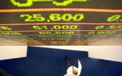 الصورة: الصورة: شراء انتقائي على «القياديات» يضيف لسوق دبي 1.8 مليار