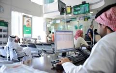 الصورة: الصورة: «المركزي» يطالب البنوك بتسهيلات إضافية بفائدة مخفّضة
