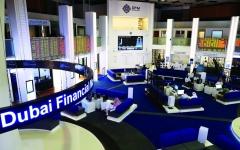الصورة: الصورة: 3 مليارات درهم مكاسب سوق دبي المالي خلال جلستين
