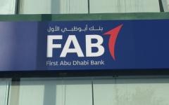 الصورة: الصورة: «أبوظبي الأول» يوقف استحواذاً محتملاً على «بنك عودة» في مصر