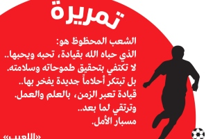 الصورة: الصورة: الشعب المحظوظ