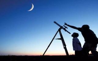 الصورة: الصورة: مركز الفلك الدولي يكشف موعد عيد الفطر