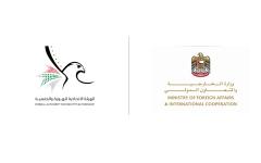 الصورة: الصورة: الإمارات ترحب بعودة حاملي الإقامات السارية المتواجدين خارج الدولة اعتباراً من يونيو