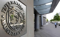 الصورة: الصورة: صندوق النقد: اقتصاد الإمارات ينمو 3.3 % العام المقبل