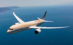 الصورة: الصورة: الاتحاد للطيران تسيّر رحلات خاصة إلى 6 وجهات جديدة