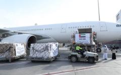 الصورة: الصورة: الإمارات ترسل 14 طناً مساعدات طبية إلى الأراضي الفلسطينية لتعزيز جهود مكافحة كورونا