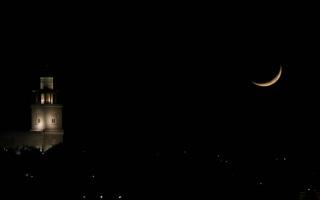 الصورة: الصورة: السعودية تدعو لتحري هلال شوال مساء الجمعة