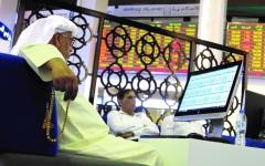الصورة: الصورة: تباين إغلاقات الأسهم قبل عيد الفطر