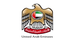 الصورة: الصورة: الإمارات ترسل مساعدات طبية إلى أفغانستان لتعزيز جهودها في مكافحة كورونا