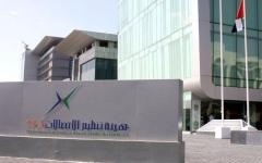 الصورة: الصورة: 33 تطبيقاً إلكترونياً لتحويل العيدية في الإمارات