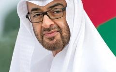 الصورة: الصورة: محمد بن زايد يهنئ رئيس الدولة ونائبه وحكام الإمارات وشعبها بعيد الفطر السعيد
