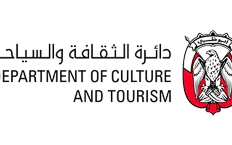 الصورة: الصورة: «ثقافة أبوظبي» تطلق سلسلة قراءات قصصية للأطفال