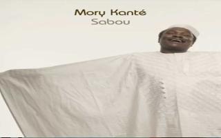 """الصورة: الصورة: (فيديو) رحيل نجم الموسيقا الأفريقية موري كانتي صاحب رائعة """"يكي يكي"""""""