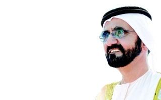 عيدية محمد بن راشد للمواطنين