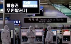 الصورة: الصورة: كوريا الجنوبية تسجل 23 إصابة جديدة بفيروس كورونا