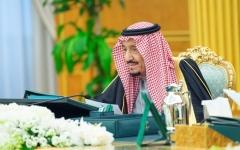 الصورة: الصورة: رسالة العيد.. توجيهات من خادم الحرمين للسعوديين والمقيمين