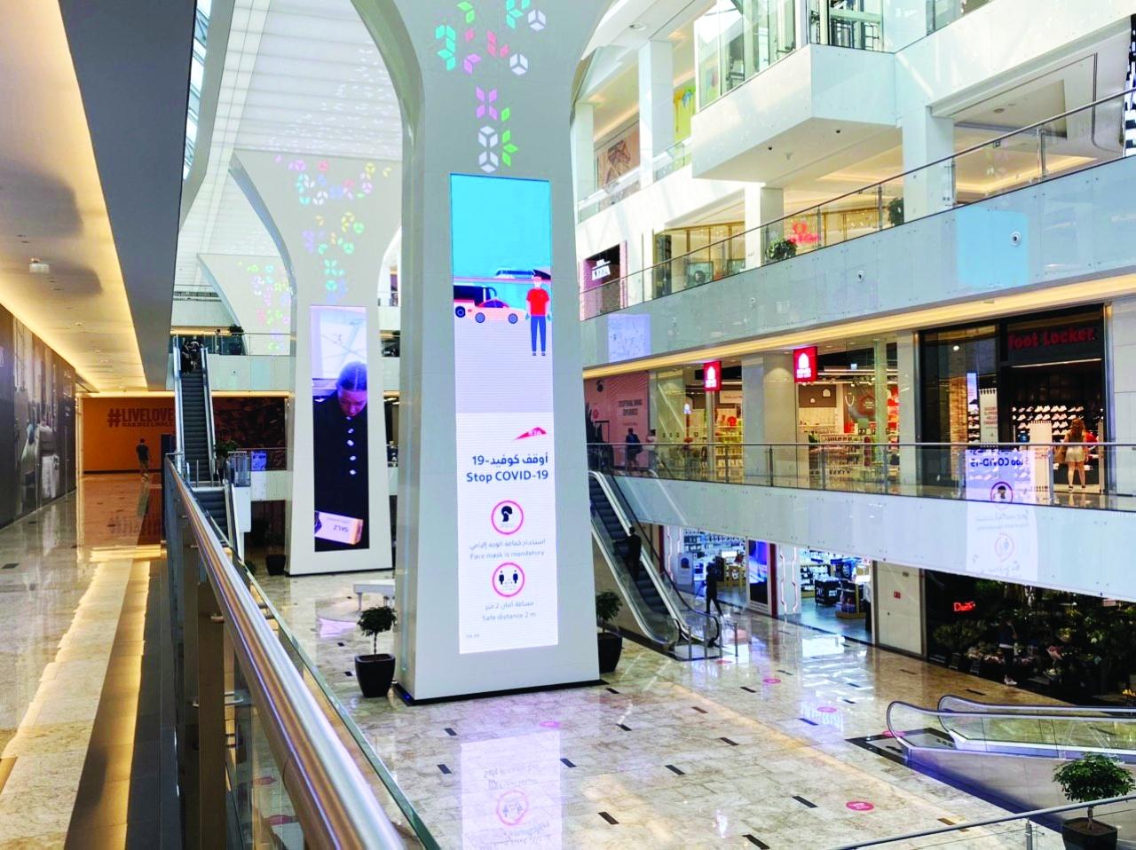 الصورة : استعدادات كاملة في مراكز التسوق لاستقبال الضيوف