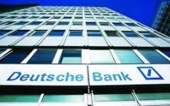 الصورة: الصورة: «دويتشه بنك» يطلب راتب شهر من مديريه